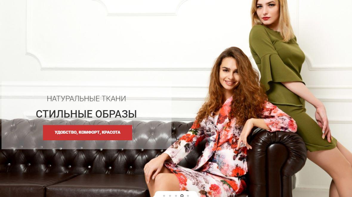 Женская одежда по системе дропшиппинга