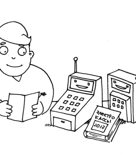 Яндекс.Касса для интернет магазина по 54-ФЗ: как работает и подключить