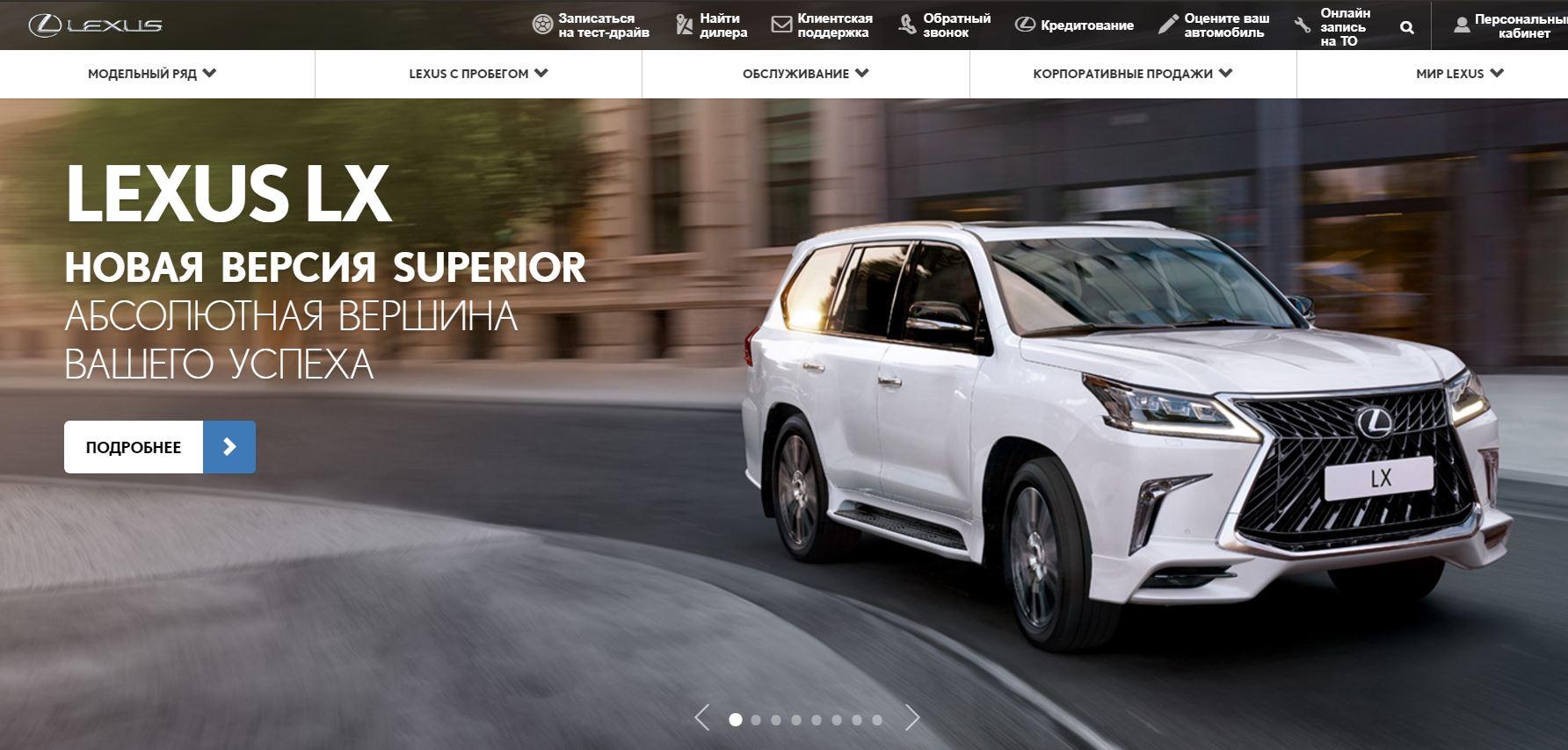 Пример корпоративного сайта