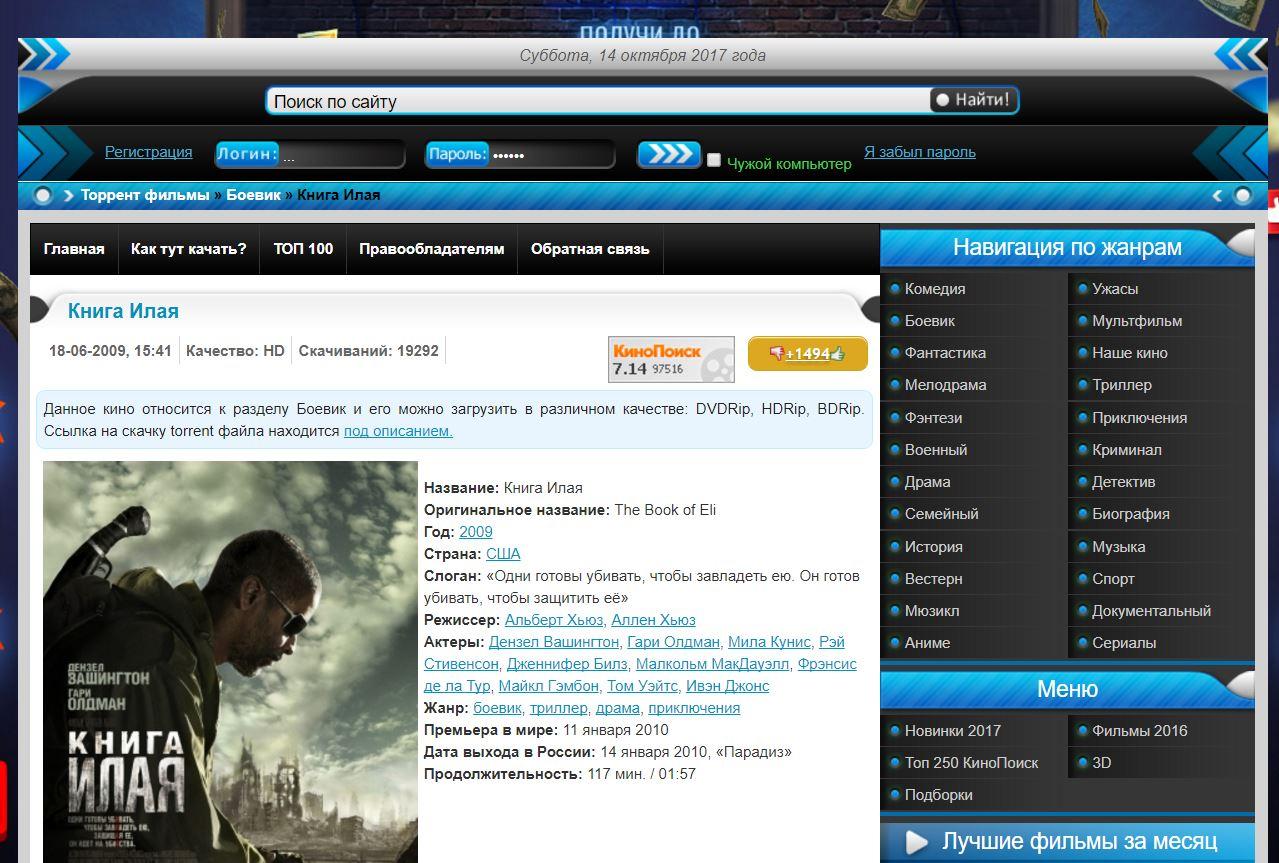 Пример сайта с контентом - музыкой, видео и программами
