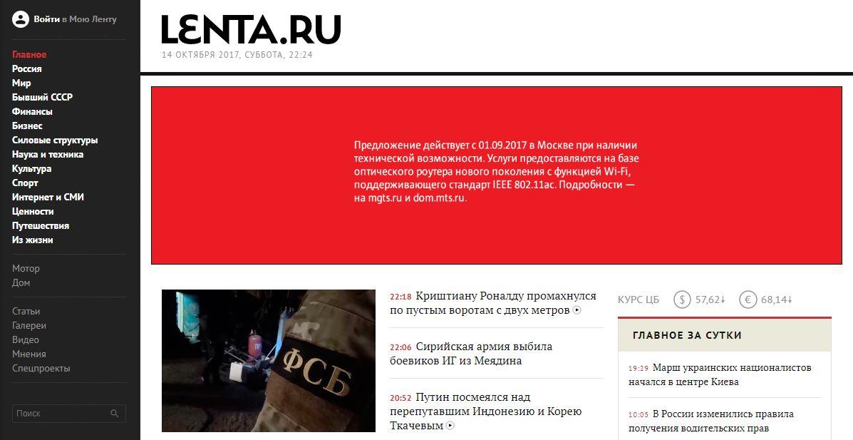 Пример информационного сайта